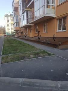 Нежитлове приміщення, Лебедєва Ак., Київ, Z-519886 - Фото