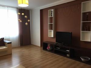 Квартира Окипной Раиcы, 8, Киев, Z-306693 - Фото3