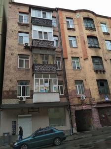 Торгово-офисное помещение, Бульварно-Кудрявская (Воровского) , Киев, R-3709 - Фото1