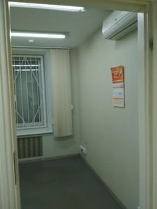 Торгово-офісне приміщення, Бульварно-Кудрявська (Воровського), Київ, R-3709 - Фото 8