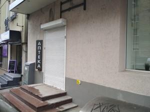 Торгово-офісне приміщення, Бульварно-Кудрявська (Воровського), Київ, R-3709 - Фото 24