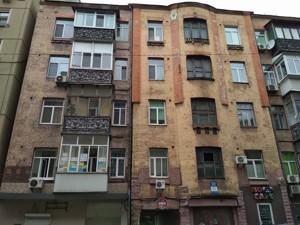 Торгово-офісне приміщення, Бульварно-Кудрявська (Воровського), Київ, R-3709 - Фото 25