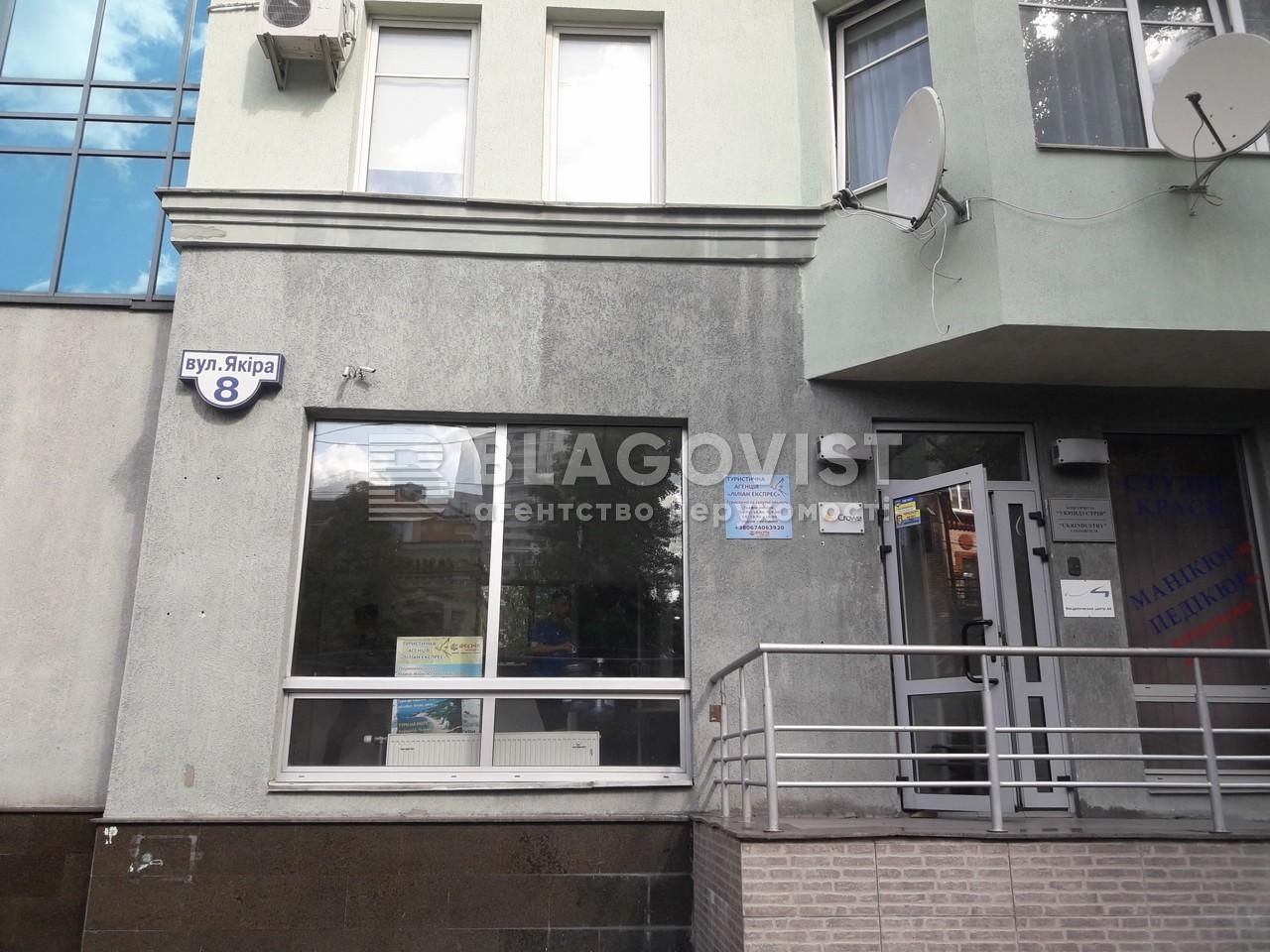 Нежитлове приміщення, H-44566, Деревлянська (Якіра), Київ - Фото 16
