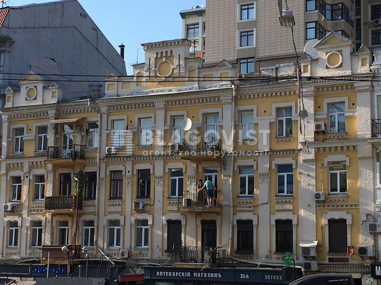 Квартира C-104811, Бессарабская пл., 7, Киев - Фото 23