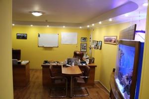 Офис, Ереванская, Киев, R-27091 - Фото 4