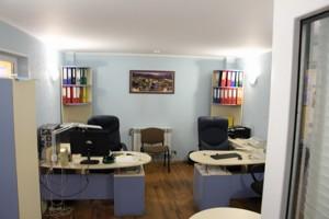 Офис, Ереванская, Киев, R-27091 - Фото 6