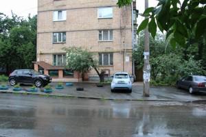 Офис, Ереванская, Киев, R-27091 - Фото1