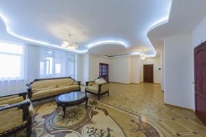 Квартира Старонаводницкая, 13, Киев, H-44662 - Фото3