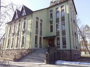 Гостиница, Буча (город), R-23160 - Фото