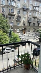 Квартира Микільсько-Ботанічна, 17/19, Київ, Z-888000 - Фото 18