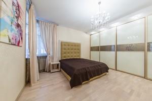 Квартира Лесі Українки бул., 7б, Київ, M-17597 - Фото 6