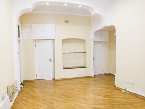 Нежилое помещение, Институтская, Киев, M-35475 - Фото 4