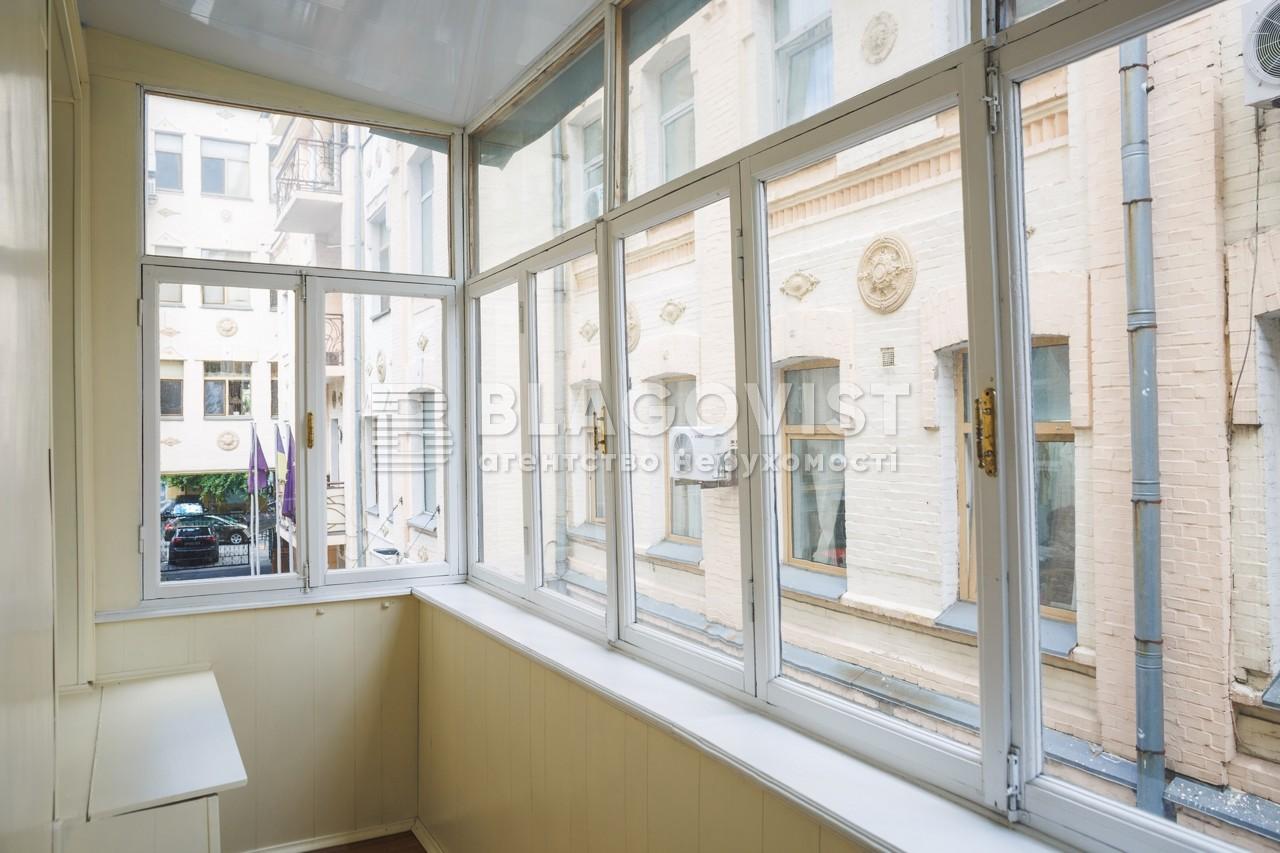 Нежилое помещение, M-35475, Институтская, Киев - Фото 12