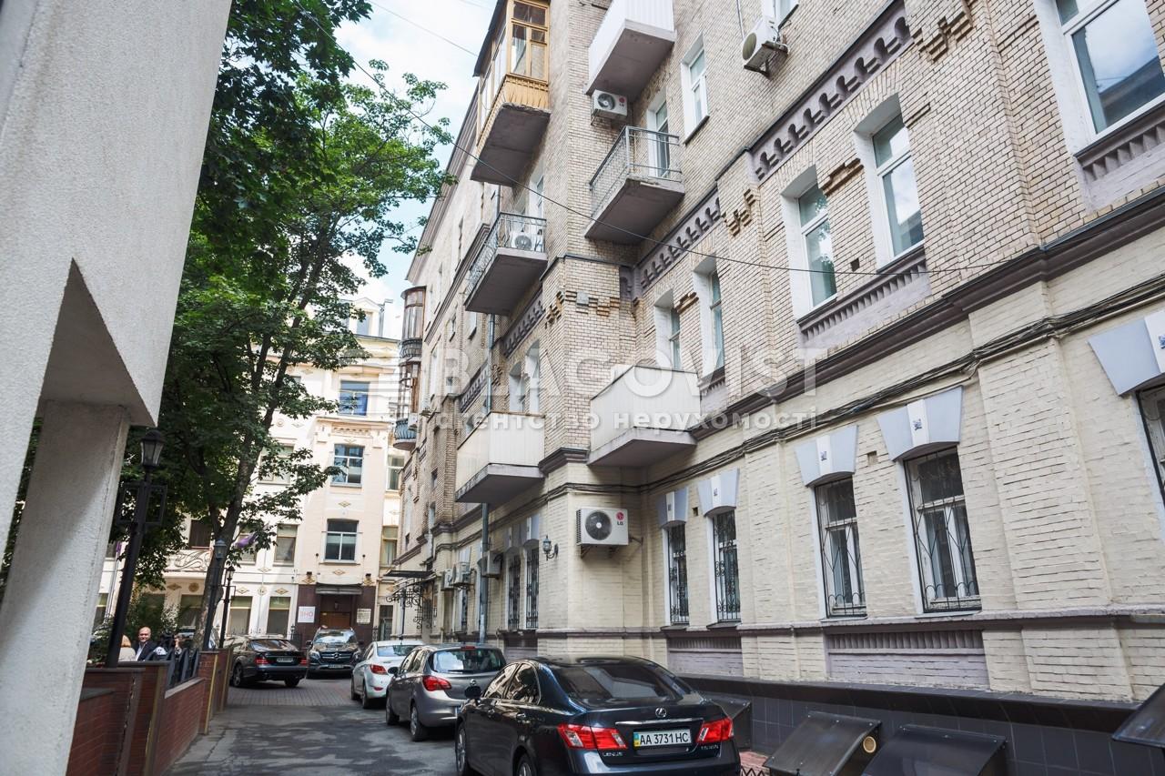 Нежилое помещение, M-35475, Институтская, Киев - Фото 13