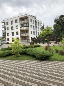 Квартира Столетова, 56, Киев, P-27488 - Фото 26