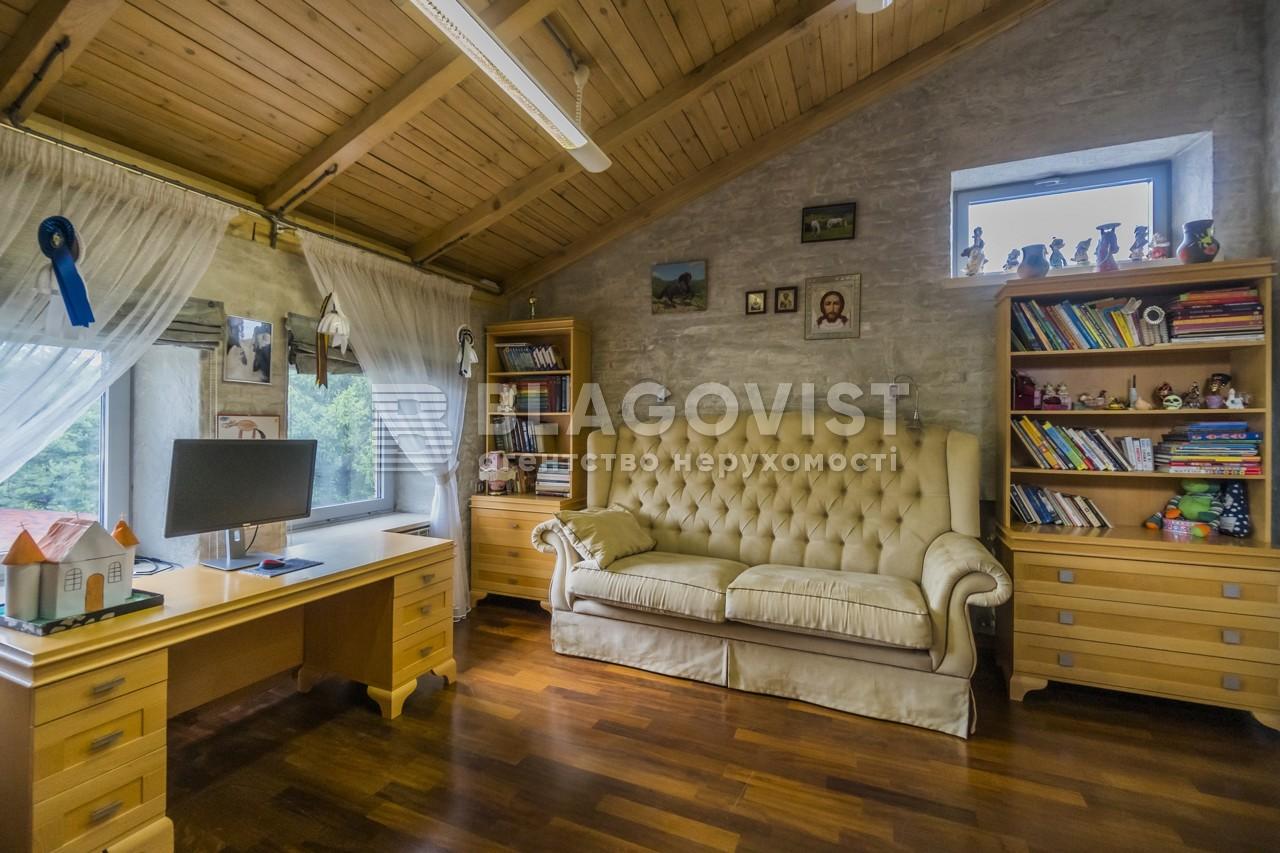 Дом E-38546, Новая, Козин (Конча-Заспа) - Фото 12