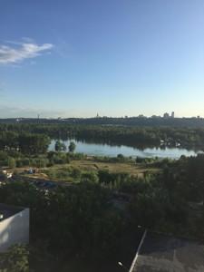 Квартира E-37790, Панельная, 7, Киев - Фото 8