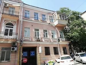 Квартира Z-714985, Прорезная (Центр), 18/1, Киев - Фото 5