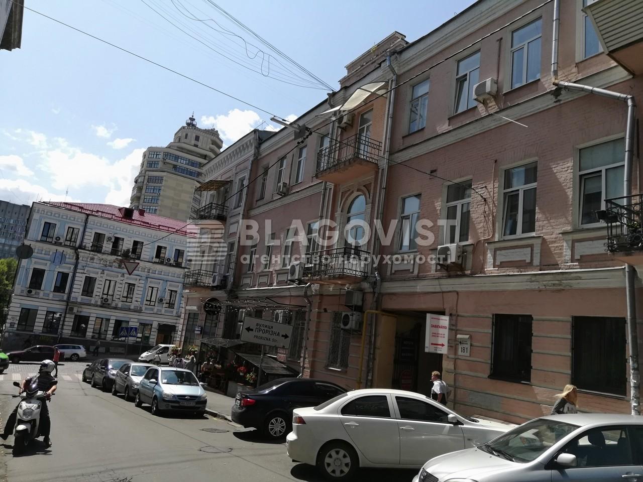 Квартира Z-714985, Прорезная (Центр), 18/1, Киев - Фото 6