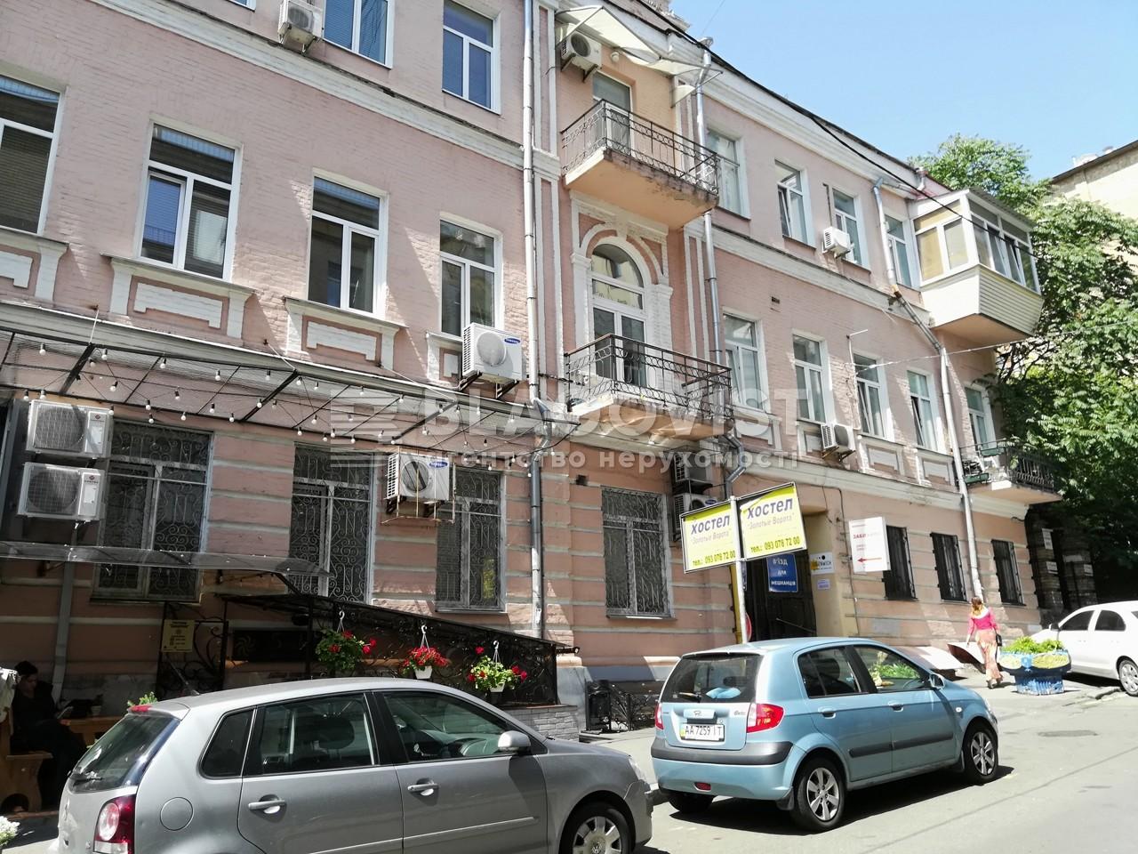 Квартира Z-714985, Прорезная (Центр), 18/1, Киев - Фото 7