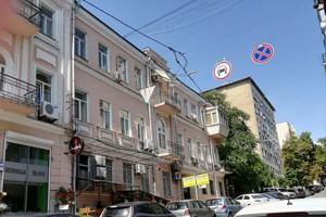 Квартира Z-714985, Прорезная (Центр), 18/1, Киев - Фото 8