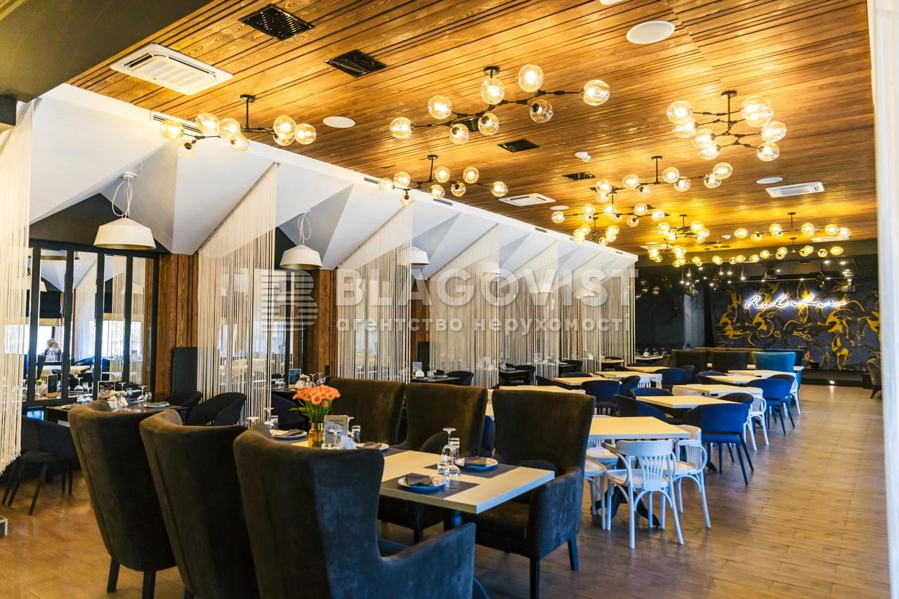 Ресторан, F-41939, Ставищинская, Белая Церковь - Фото 6