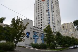 Ресторан, Чаадаева Петра, Киев, H-44648 - Фото3