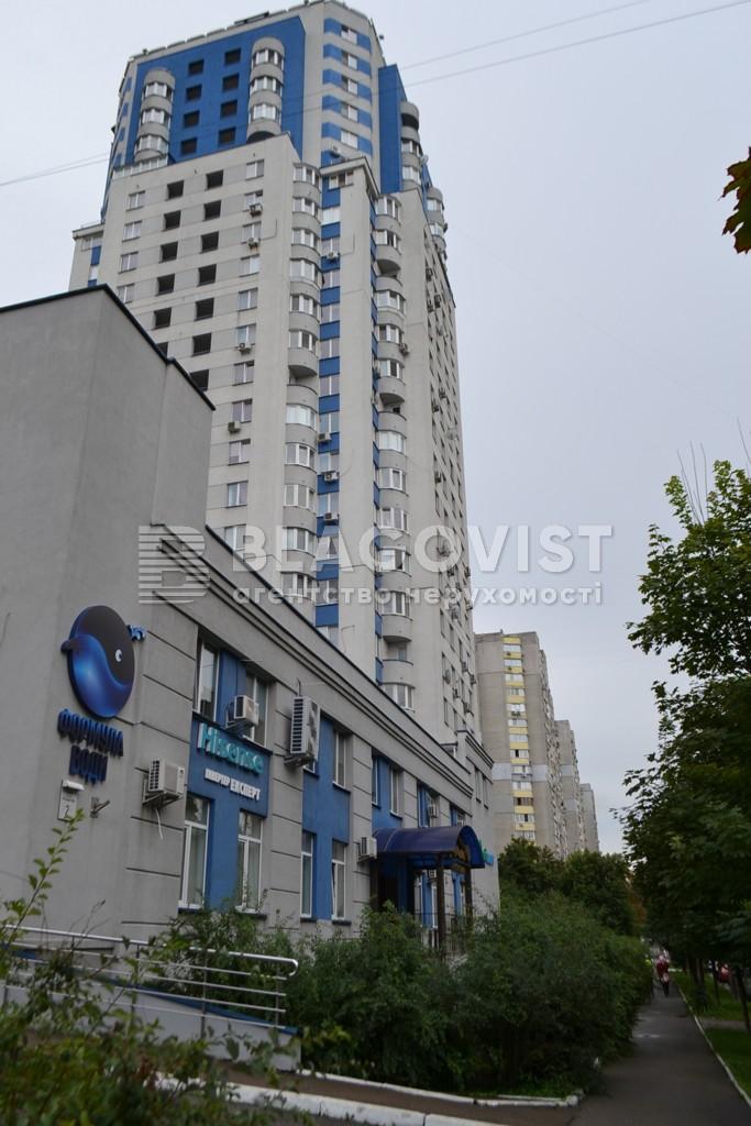 Ресторан, Чаадаева Петра, Киев, H-44648 - Фото 5