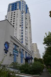 Ресторан, Чаадаева Петра, Киев, H-44648 - Фото 4