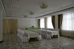 Ресторан, Чаадаєва Петра, Київ, H-44648 - Фото 6