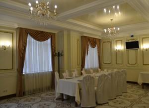 Ресторан, Чаадаєва Петра, Київ, H-44648 - Фото 7