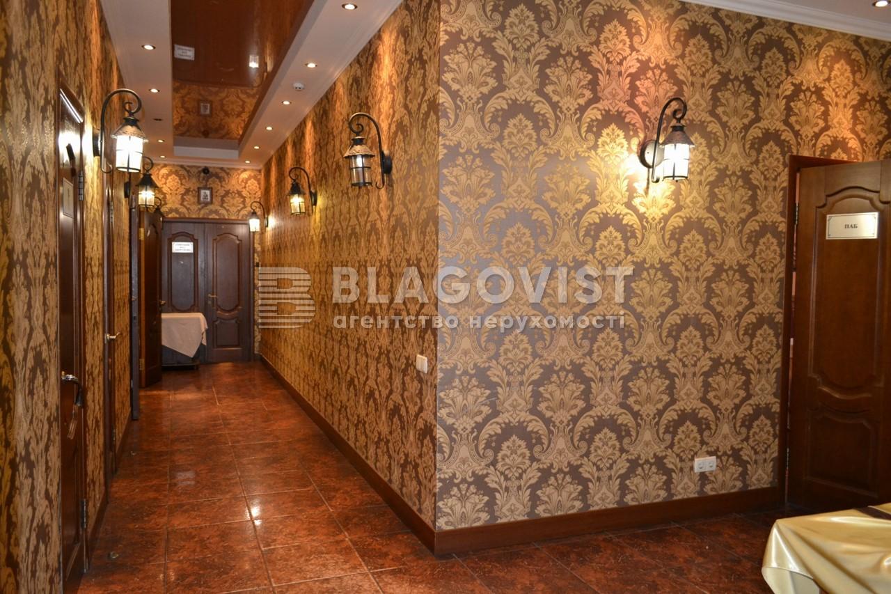 Ресторан, Чаадаева Петра, Киев, H-44648 - Фото 16