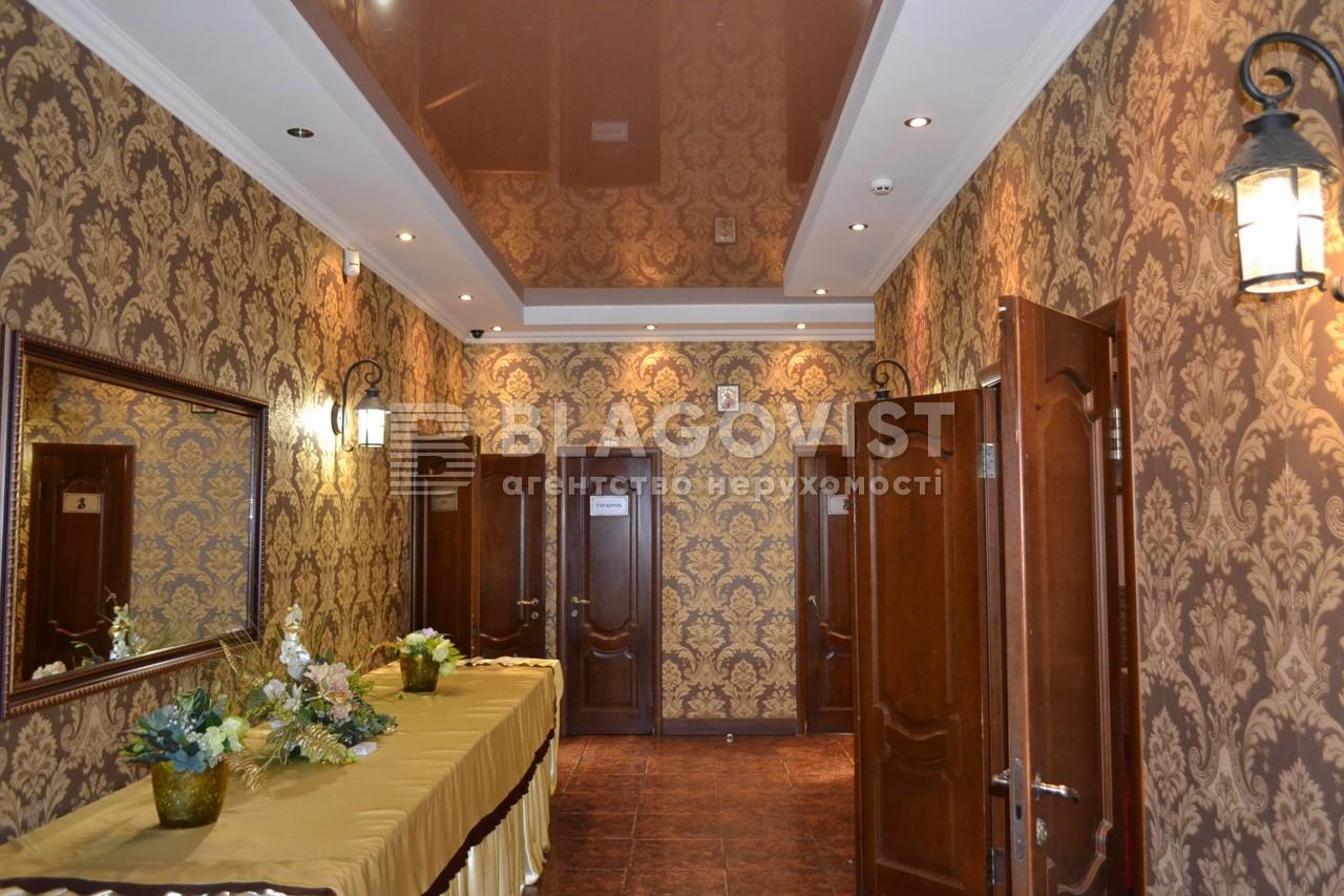 Ресторан, Чаадаева Петра, Киев, H-44648 - Фото 17