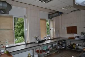 Ресторан, Чаадаева Петра, Киев, H-44648 - Фото 14
