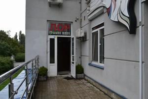 Ресторан, Чаадаева Петра, Киев, H-44648 - Фото 21