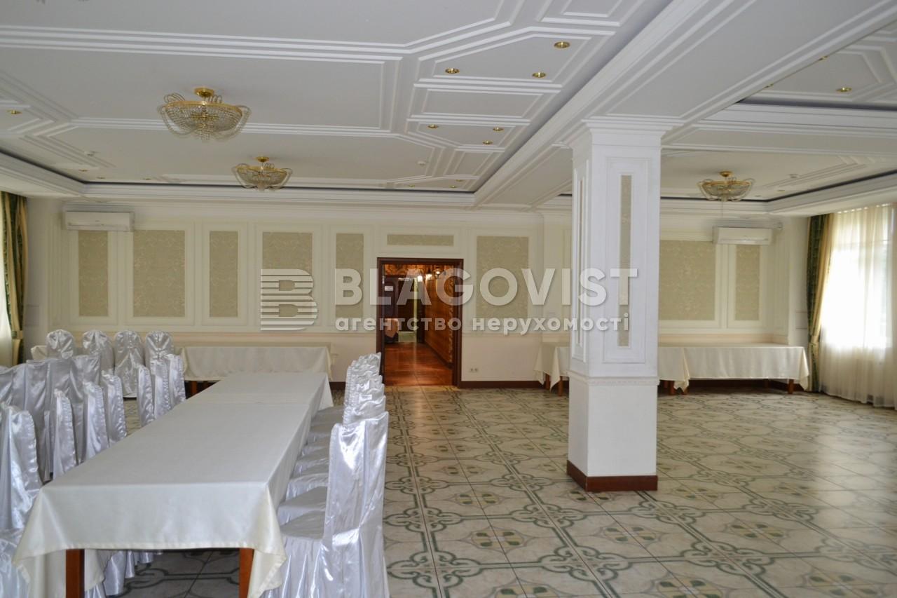 Ресторан, Чаадаева Петра, Киев, H-44648 - Фото 8
