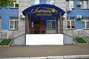 Ресторан, Чаадаева Петра, Киев, H-44648 - Фото 20