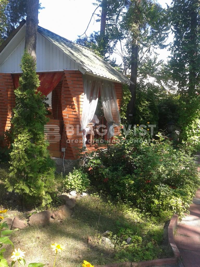 Ресторан, Z-244163, Боровкова, Подгорцы - Фото 15