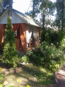 Ресторан, Боровкова, Подгорцы, Z-244163 - Фото 15