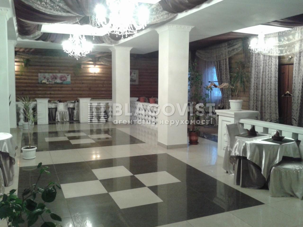 Ресторан, Z-244163, Боровкова, Подгорцы - Фото 3