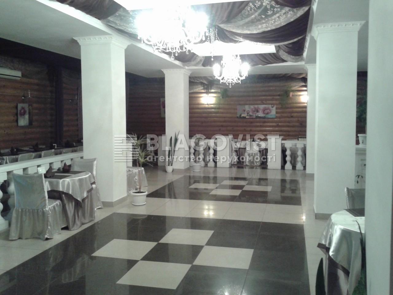 Ресторан, Z-244163, Боровкова, Подгорцы - Фото 5