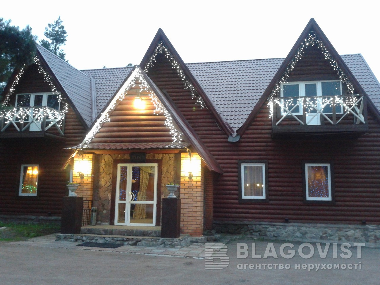 Ресторан, Z-244163, Боровкова, Подгорцы - Фото 1