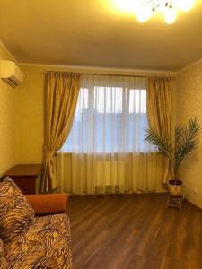 Квартира Калнишевского Петра (Майорова М.), 8, Киев, Z-315598 - Фото 3