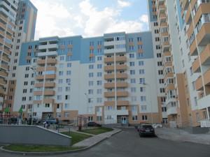 Квартира Данченко Сергея, 34а, Киев, Z-613271 - Фото 5