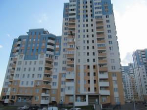 Квартира Данченка Сергія, 34а, Київ, Z-547741 - Фото1