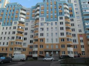 Квартира Данченко Сергея, 34а, Киев, Z-613271 - Фото 2