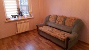 Квартира Ахматовой, 16в, Киев, R-12739 - Фото3