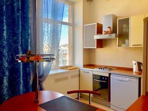 Квартира Лютеранская, 30, Киев, B-81701 - Фото 10
