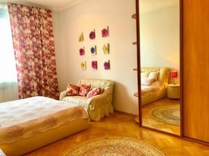 Квартира Лютеранская, 30, Киев, B-81701 - Фото 5