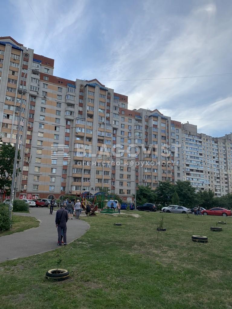 Квартира Z-621148, Алма-Атинська, 37б, Київ - Фото 21